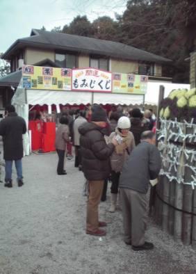 hatsumoude02.jpg