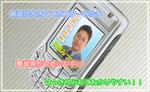 homepage_image.jpg