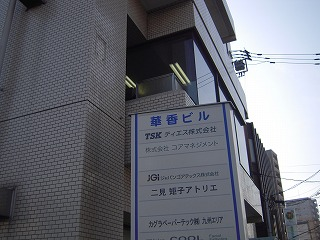 s-屋外サイン.jpg