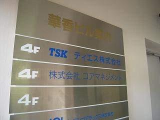 s-屋内サイン.jpg