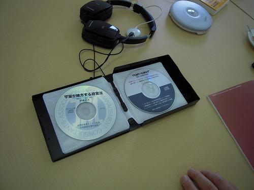 s-CDブック.jpg