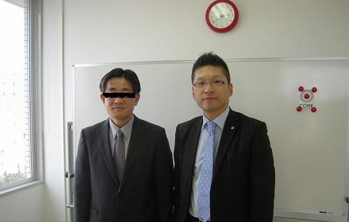 s-林谷税理士.jpg