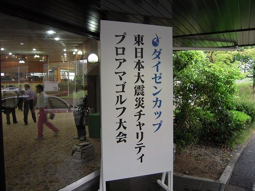 s-画像 001.jpg