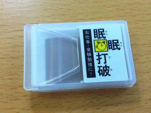 s-IMG_0435.jpg