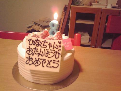 s-hinaケーキ.jpg