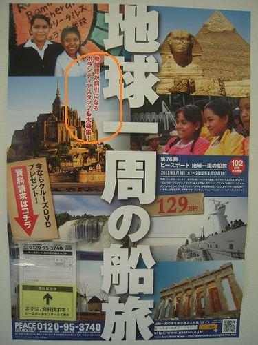s-poster.jpg